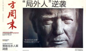 A Chinese newspaper's front-page story on Donald Trump's victory in the US presidential election
