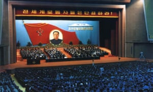The sixth Congress of the Worker's Party in 1980, in an image released by official North Korean media.