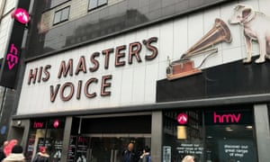 HMV's flagship store on Oxford Street in London