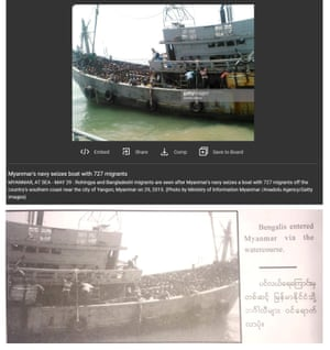 An image from Getty Images (top) showing Rohingya and Bangladeshi migrants, whose boat was seized by Myanmar's navy as they began to flee. The same image (bottom) appears in the Myanmar army's book describing Bengalis entering Myanmar.