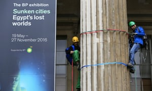 Greenpeace activists protesting at the British Museum in 2016.
