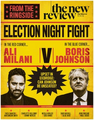 Observer New Review cover art