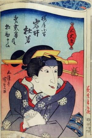 The actor Iwai Hanshiro V as Koman, circa 1833 by Utagawa Kunisada.