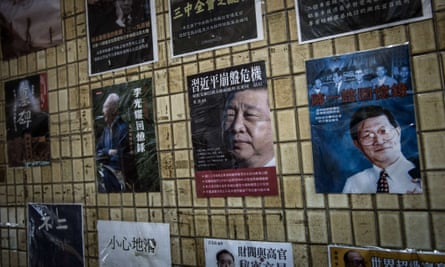 Posters of books about Chinese politics  on display outside a Hong Kong bookshop