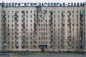 Hotel-style dormitories, Series TP-8 Vorkuta, Russia: Built in 1981 The first mine was excavated on the right bank of the Vorkuta River in July 1932, with the subsequent extraction of coal deposits largely carried out using Gulag labour. With the advent of industrial coal mining, a village was built for workers. This eventually grew into a town.