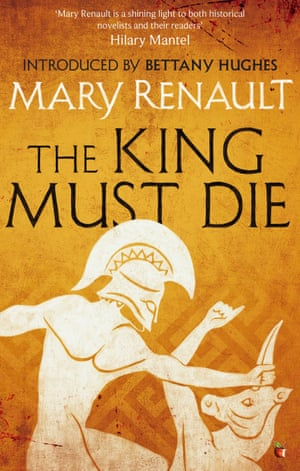 Cover of Mary Renault's The King Must Die