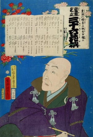 A portrait of artist Utagawa Kunisada in a colour woodblock print from 1863 by Toyohara Kunichika