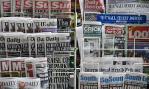 The second part of the Leveson inquiry was meant to be an investigation into the relationship between journalists and the police.