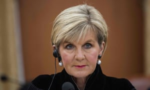 Foreign minister Julie Bishop launched Australia's bid for position on United Nations Human Rights Council.