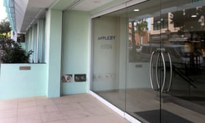 The offices of Appleby in Hamilton, Bermuda