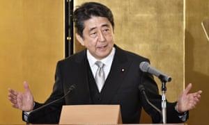 Shinzō Abe delivers his new year's press conference