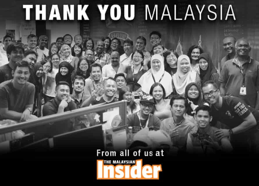 The Malaysian Insider has closed. This is the image that appears on its website now.