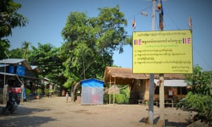 A sign barring Muslims from staying overnight, doing commerce, or marrying in Thaungtan village, in Myanmar's Irrawaddy Delta Region.