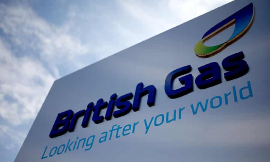 British Gas sign