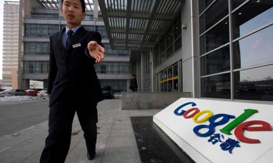 Security outside Google's office in Beijing in January 2010.