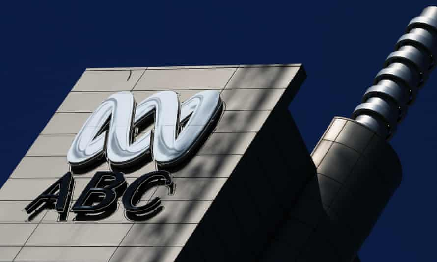 Signage is seen at the ABC offices in Ultimo, Sydney