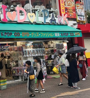 A shop in Shin-Ōkubo, Tokyo
