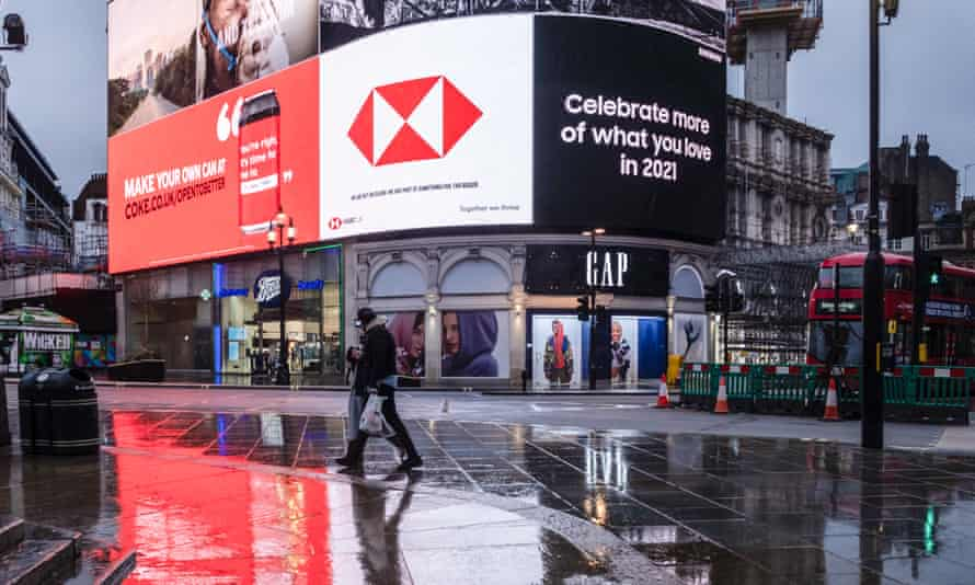 A giant advert for HSBC at Piccadilly Circus in central London.