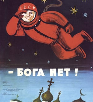 'There is no God,' says Yuri Gagarin in this 1975 Soviet propaganda poster … The Road is Wider Without God/God Doesn't Exist by Vladimir Menshikov