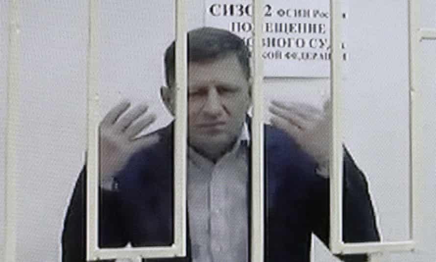 Sergei Furgal attends a hearing into an appeal against his arrest at the Moscow City Court via video link.