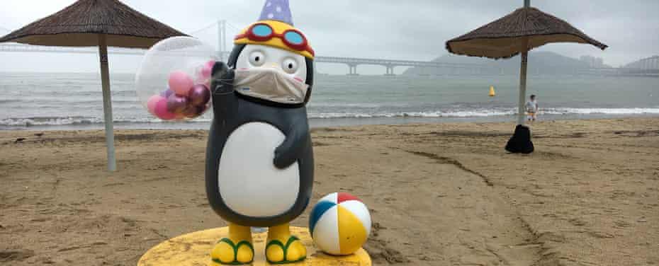Pengsoo the penguin.
