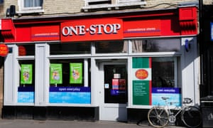 One Stop convenience store