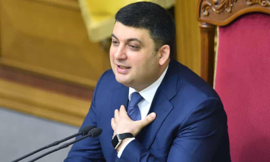 The Ukrainian parliamentary speaker, Volodymyr Groysman