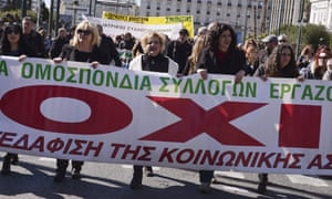 Workers marching in Athens on 2 March say 'No' to austerity measures.