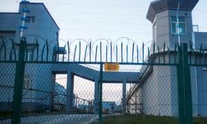 A detention centre in Dabancheng in Xinjiang, China,