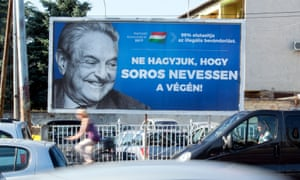 A government poster in Székesfehérvár, Hungary