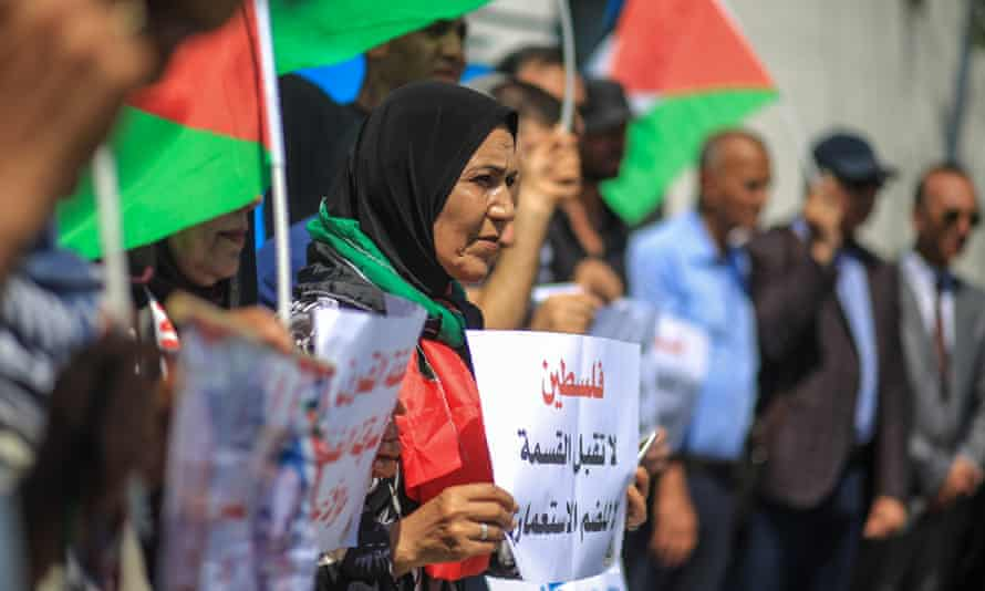 A protest in Gaza against Israel's plans to annex the West Bank.