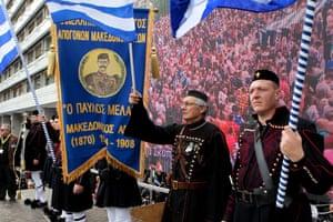 Tsolias, the Greek presidential guard