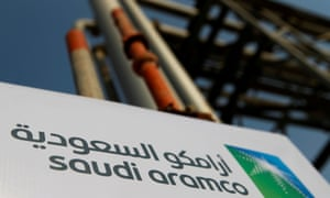 A Saudi Aramco sign at Abqaiq