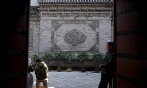 A courtyard inside the Xiaopiyuan Street Mosque.