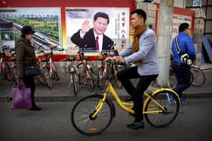 A sreetside propaganda portrait of President Xi