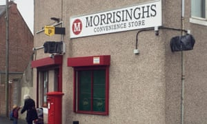Morrisinghs in West Allotment, North Tyneside