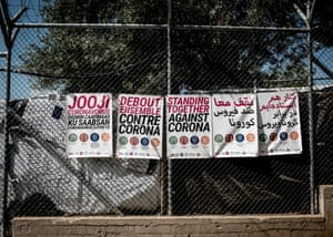 Coronavirus awareness posters in Moria