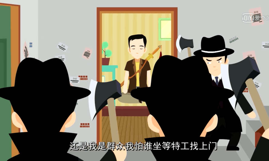 Chinese anti-spying campaign warns citizens of the danger of foreigners disguising who they really are.