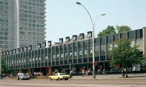 Exterior of Dom Knigi bookshop during Soviet times