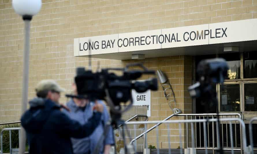 Outside Sydney's Long Bay jail