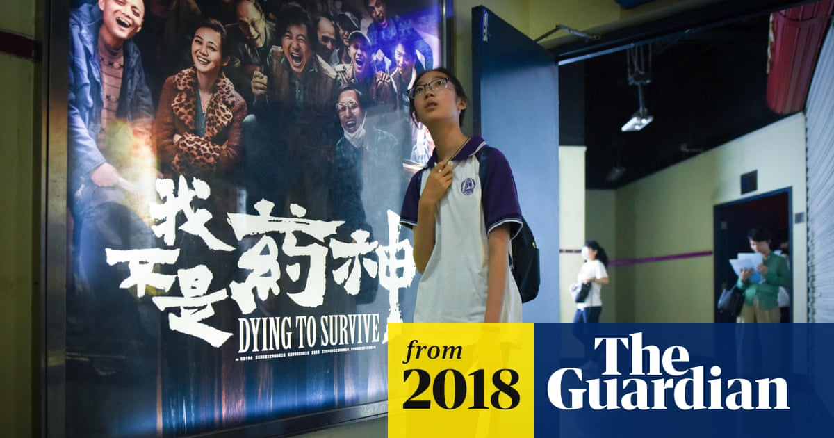 Popular cancer drug film prompts China to speed up price