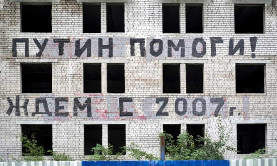 'Putin help! Waiting since 2007.' Unfinished buildings in Kaliningrad.