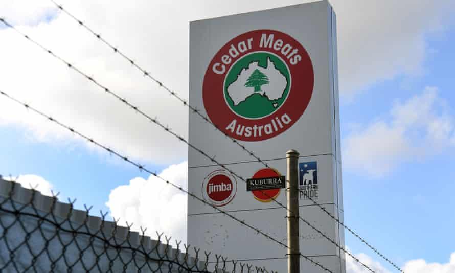 A sign outside Cedar Meats abattoir in Melbourne
