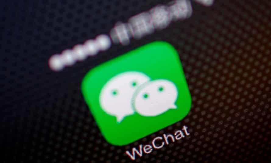 WeChat app icon.