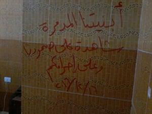 Aleppo graffiti messages