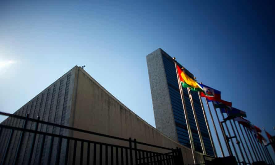 View of UN headquarters