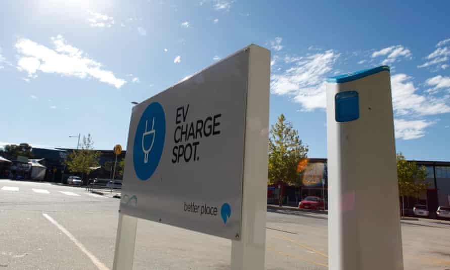 A EV charging spot.