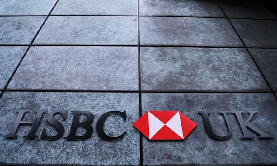 The HSBC logo on an bank branch in the City of London