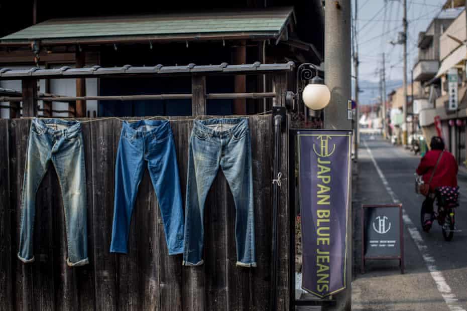 Kojima - Japan's 'denim mecca', Kurashiki