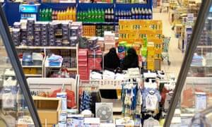 Qataris shop
